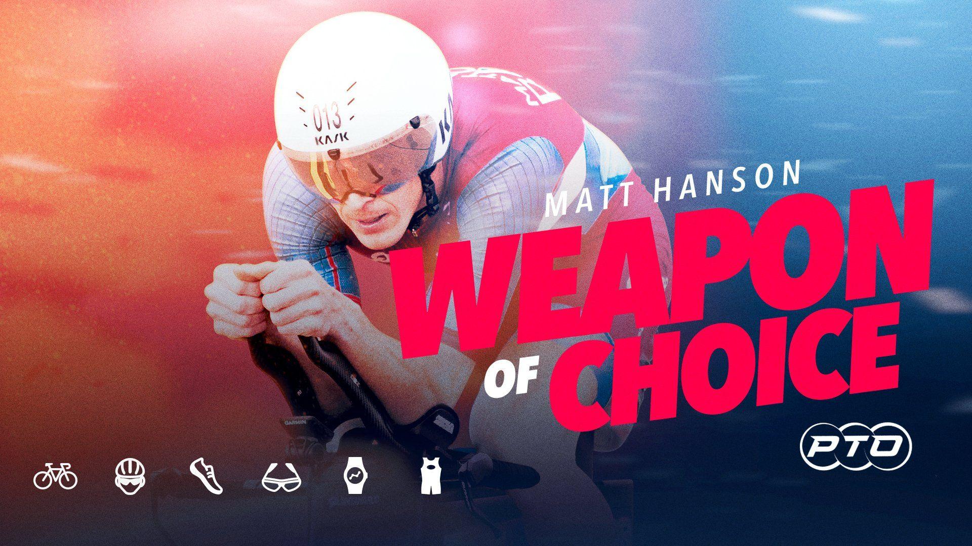 Weapon of Choice    Matt Hanson